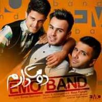 متن آهنگ EMO Band دوست دارم