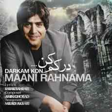 Mani Rahnama - Darkam Kon