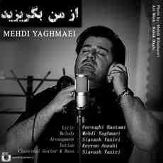 http://www.texahang.org/wp-content/uploads/2014/09/Mehdi.jpg