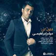 http://www.texahang.org/wp-content/uploads/2014/09/Meysam-Ebrahimi-Ghabool-Kon.jpg