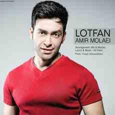 amir molayi