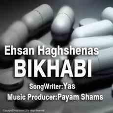 ehsan haghshenas-bikhabi