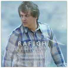 Amir Karimi - Rafigh