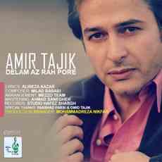 متن آهنگ دلم از راه پره امیر تاجیک