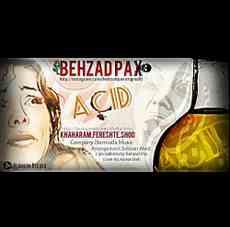 Behzad Pax - Khaharam Fereshte Shod