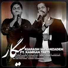 Kiarash Hasanzadeh - Sigar (Ft Kamran Tafti)