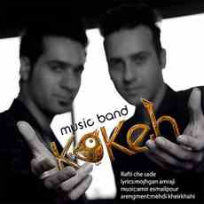 Kokeh Band - Rafti