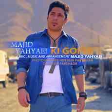 Majid Yahyaei - Ki Gofte
