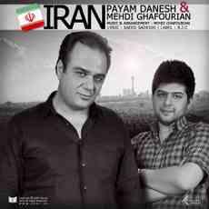Mehdi Ghafourian & Payam Danesh - Iran