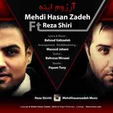 Mehdi-Hasanzadeh-Reza-Shiri-Arezoom-Ine