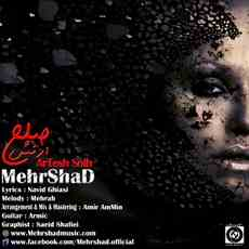 Mehrshad-Arteshe solh