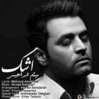 متن آهنگ جدید میثم ابراهیمی اشک