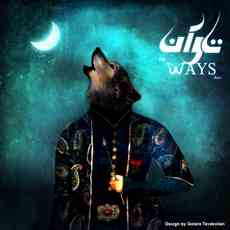 The Ways - Taavaan