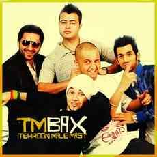 Tm-Bax-tehroon male mast