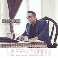 Zaki Shams Abadi - Mese Barooni [ Puzzle Band Radio Edit ]