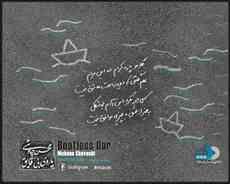 محسن چاوشی قهوه قجری