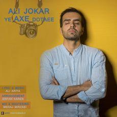 Ali Jokar