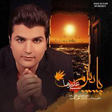 Ali Raha Paeiz متن موزیک پاییز علی رها