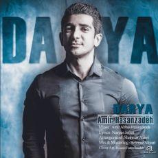 Amir-Hasanzadeh_Darya