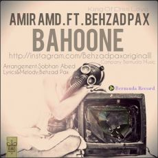 Bahoone