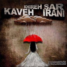 Kaveh Irani - Khirehsar