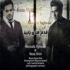 Mostafa Taghavi - Ghadam Haye Paeiz (Ft Reza Shiri)