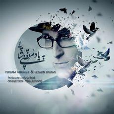 Pedram Akhlaghi & Hossein Davami - Be Yade Morteza Pashaei (Production Afshar Izadi)