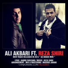 Reza Shiri Az Ghasd Miri Ft Ali Akbari متن موزیک از قصد میری رضا شیری  علی اکبری