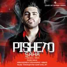 Saha - Pishe To