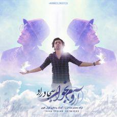 Sajad Raad - Aroom Bekhab