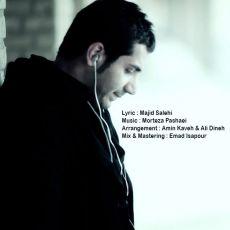 متن آهنگ سرنوشت مانی عباسی