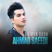 متن آهنگ با من باش احمد سعیدی