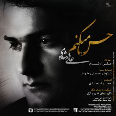 Ali Arshadi - Hes Mikonam