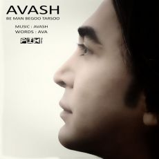 Avash - Be Man Begoo Tarsoo