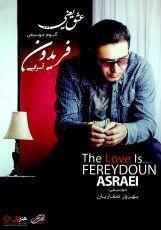Fereydoun - Eshgh Yani
