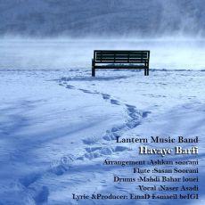 Lantern Music Band - Havaye Barfi