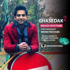 Mehdi-Rostami-Ghasedak-2