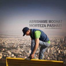 Morteza Pashaei Abrishame Moohat متن موزیک ابریشم موهات مرتضی پاشایی