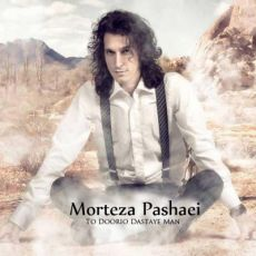 Morteza Pashaei - To Doorio Dastaye Man