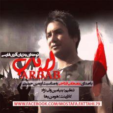 Mostafa Fattahi - Arbab