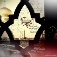 متن آهنگ کوچه ستاره ها شاهین جمشیدپور و فریبرز خاتمی