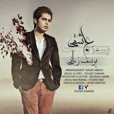 Yousef Zamani - Besoozeh Asheghi