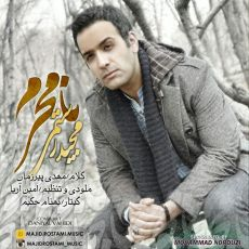 Majid Rostami - Namahram