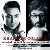متن آهنگ خانوم گلم 2 مهرداد حامدی و محمد یاوری