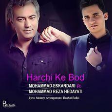 Mohammad Eskandari Ft_ Mohammadreza Hedayati - Har Chi Ke Bood