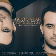 Mohammad Zare - Good Year