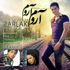 Morteza Zarlaki - Aroom Aroom