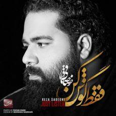 دانلود متن کامل آلبوم فقط گوش کن رضا صادقی