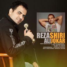 Reza Shiri Ft_ Ali Jokar  - Donyato Eshghe
