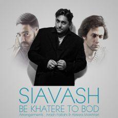 Siavash Shams - Sahne 2